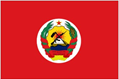 Mozambique Presidential Flags