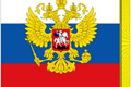 Russian Federation Presidential Flags